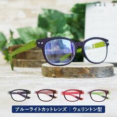 送料無料老眼鏡名古屋眼鏡カラフルック5564パープル×グリーンオープン記念