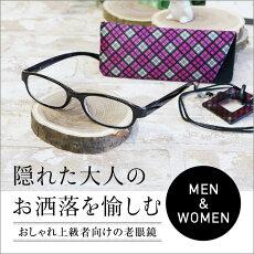 送料無料老眼鏡名古屋眼鏡ライブラリーコンパクト4170男女オープン記念