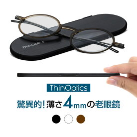 THINOPTICS シン・オプティクス マンハッタン コンパクトグラス 送料無料 老眼鏡 老眼鏡に見えないメガネ おしゃれ 男性用 女性用