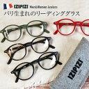 送料無料 老眼鏡 IZIPIZI イジピジ #D ボストンタイプ リーディンググラス 老眼鏡 全4色 度数 シニアグラス