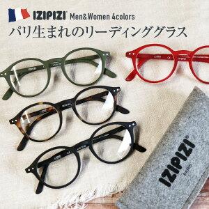 送料無料 老眼鏡 IZIPIZI イジピジ (see consept)#D ボストンタイプ リーディンググラス 老眼鏡 全4色 度数 シニアグラス