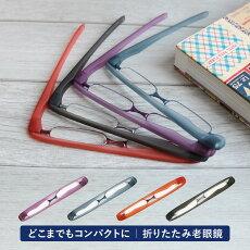 老眼鏡シニアグラスポッドリーダースマートミニPodreadersmartmini全4色ネコポス発送