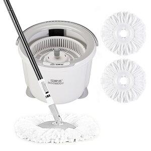 【送料無料】 Cleanhome フロアモップ フローリング 回転モップ バケツ付き クロス2枚付き 床掃除 乾拭き 水拭き 洗浄脱水一体 掃除用品 収納簡単