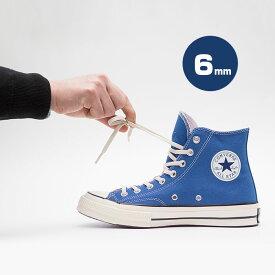 【送料無料】(靴紐/ゴム) [6mm] エラスティック シューレース|ELASTIC SHOELACES (コンバース ハイカット/チャックテイラー/くつ紐/ゴムひも/CONVERSE/オールスター/靴ひも/スニーカー)