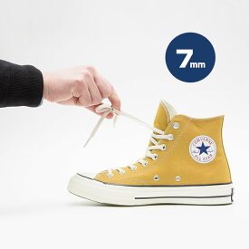 【送料無料】(靴紐/ゴム) [7mm] エラスティック シューレース|ELASTIC SHOELACES 【2本1組】(コンバース ハイカット/チャックテイラー/くつ紐/ゴムひも/CONVERSE/オールスター/靴ひも/スニーカー)