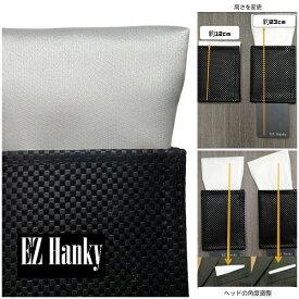 EZ Hanky 簡易+多機能ポケットチーフ白 パールホワイト ストレートヘッド  サテン白 チーフ本体:サテン織【ポリエステル100%】s t s l t 66TVホールド