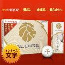 【文字オンネーム】2016モデルテーラーメイド日本正規品GLOIRE DS(グローレ ディーエス)ゴルフボール 1ダース(1…
