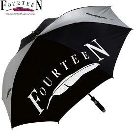 FOURTEEN(フォーティーン)日本正規品 晴雨兼用 アンブレラ UVカット99% 軽量設計 ゴルフ傘 「UM0203」