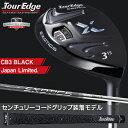 2015モデルツアーエッジ日本正規品Japan Limited.エキゾティクスCB3 BLACKフェアウェイウッドオリジナルカーボンシャフトセンチュリーコードグ...