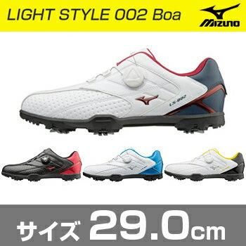 2017モデルミズノゴルフ日本正規品LIGHT STYLE002 Boaライトスタイル002ボアソフトスパイクゴルフシューズ「51GM1760」サイズ:29.0cm【あす楽対応】