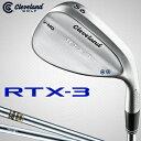 2017モデルクリーブランドゴルフ日本正規品RTX−3 BLADEウェッジツアーサテン仕上げスチールシャフト「RTX3BTS」【あ…