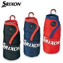 2017新製品ダンロップ日本正規品SRIXON(スリクソン)ペットボトルホルダー(500ml×1本用)GGF−B1804【あす楽対応】