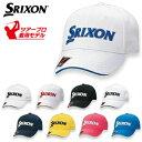 2017新製品ダンロップ日本正規品SRIXON(スリクソン)ツアープロ着用モデルオートフォーカスゴルフキャップ「SMH7130X」【あす楽対応】