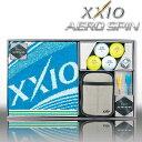 ダンロップ日本正規品ゼクシオAERO SPIN(エアロスピン)ボールギフトXXIO GGF−F4022【あす楽対応】