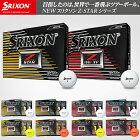 【【最大3000円OFFクーポン】】ダンロップ スリクソン日本正規品 NEW Z-STARシリーズ ゴルフボール 1ダース(12個入り) 【あす楽対応】