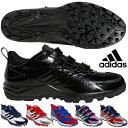 adidas Japan アディダスジャパン日本正規品 adipure TR(アディピュアTR) スポーツトレーニングシューズ2019モデル 「BTC55」 【あす楽対応】