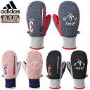 adidas Golf(アディダスゴルフ) 日本正規品 SP ウォームペアミトン17 両手用ゴルフミトン 「CCR00」 【あす楽対応】