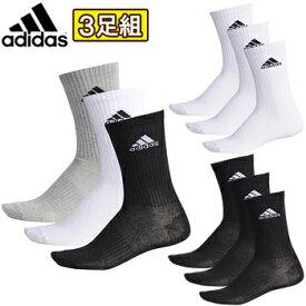 adidas Japan アディダスジャパン日本正規品 BASIC(ベーシック)3Pソックス スポーツソックス3足組 「EBX94」 【あす楽対応】