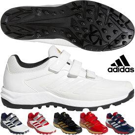 【【最大3000円OFFクーポン】】adidas Japan(アディダスジャパン)日本正規品 adipure TR AC (アディピュア TR AC) スポーツトレーニングシューズ 2020新製品 「EPC54」 【あす楽対応】