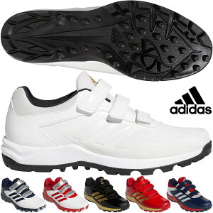 adidas Japan(アディダスジャパン)日本正規品 adipure TR AC (アディピュア TR AC) スポーツトレーニングシューズ 2020モデル 「EPC54」 【あす楽対応】
