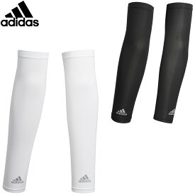 【【最大4400円OFFクーポン】】adidas Golf(アディダスゴルフ)日本正規品 UV ARM COVER (UV アームカバー) 2020新製品 「GUX48」 【あす楽対応】