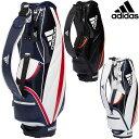 adidas Golf(アディダスゴルフ)日本正規品 ライトウェイトキャディバッグ 2020モデル 軽量キャディバッグ 「IUG16」 …