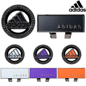 adidas Golf(アディダスゴルフ)日本正規品 Core Basic Clip Marker (コア ベーシック クリップマーカー) 2021新製品 「ADM-912」 【あす楽対応】