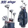 advisor(アドバイザー)日本正規品NX-STAGEメンズゴルフクラブセットクラブ9本(W#1、FW、UT、I#7〜9、PW、WG、パター)+キャディバッグ