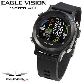 EAGLEVISIONwatchACEイーグルビジョンウォッチエース腕時計型高性能GPS搭載距離測定器ゴルフナビゲーション2019新製品「EV-933」【あす楽対応】