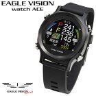 EAGLE VISION(イーグルビジョン) watch ACE(ウォッチエース) ゴルフナビ EV-933 「腕時計型GPS距離測定器」 【あす楽対応】