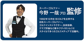 ごるトレKirudake(キルダケ)2020新製品今野一哉プロ監修ゴルフ練習用インナーウエア「BT-1911」【あす楽対応】