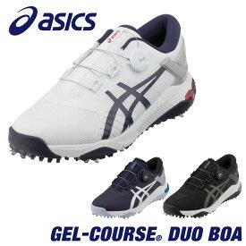 ASICS(アシックス)日本正規品 GEL-COURSE DUO Boa (ゲルコース デュオ ボア) ソフトスパイクゴルフシューズ 2020モデル 「1111A073」【あす楽対応】