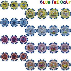 BLUE TEE GOLF(ブルーティーゴルフ)日本正規品 CASINO CHIP MARKER (カジノチップマーカー) 「AC-006」 3個セット