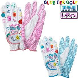 BLUE TEE GOLF(ブルーティーゴルフ)日本正規品 レディースストレッチ レディス ゴルフグローブ(両手用) 「GL-001」