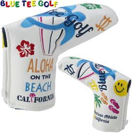 BLUE TEE GOLF(ブルーティーゴルフ)日本正規品 ALOHA ON THE BEACH(アロハオンザビーチ) ヘッドカバーパター用 ブレードタイプ用パターカバー 「HC-005」