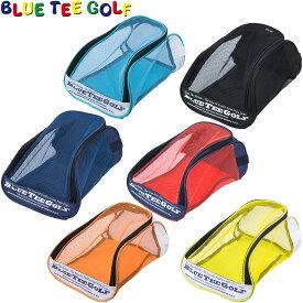 【【最大3777円OFFクーポン】】BLUE TEE GOLF(ブルーティーゴルフ)日本正規品 ナイロン メッシュシューズケース「SC-001」