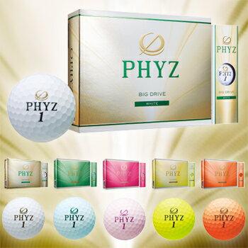 2015新製品ブリヂストンゴルフ日本正規品PHYZ(ファイズ)ゴルフボール1ダース(12個入)※3月6日発売予定御予約受付中※【10P01Mar15】