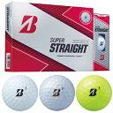 ブリヂストンゴルフ日本正規品 SUPER STRAIGHT (スーパーストレート) 2019新製品 ゴルフボール1ダース(12個入) 【あす楽対応】
