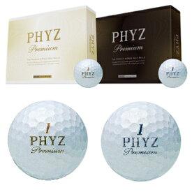 【【最大2000円OFFクーポン】】ブリヂストン日本正規品PHYZ Premium(ファイズプレミアム)ゴルフボール1ダース(12個入)【あす楽対応】