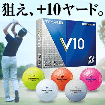 2016モデルブリヂストンゴルフ日本正規品TOUR B V10(ツアービーブイテン)ゴルフボール1ダース(12個入)【あす楽対応】
