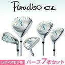 2015モデルブリヂストン日本正規品PARADISO CL(パラディーゾ シーエル)ハーフセット(7本セット:1W、4W、U5、7I、9I、SW、パター)「PC...
