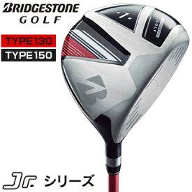 ブリヂストンゴルフ日本正規品Jr.シリーズドライバーオリジナルカーボンシャフト