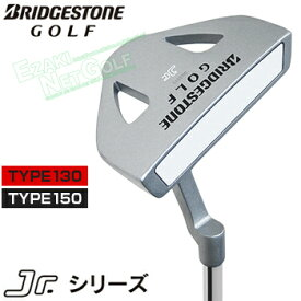 ブリヂストンゴルフ日本正規品Jr.シリーズパターオリジナルスチールシャフト