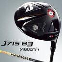 ブリヂストンゴルフ日本正規品J715 B3ドライバー(460cm3)TourAD MJカーボンシャフト【あす楽対応】