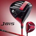 2015モデルブリヂストン日本正規品J815ドライバーTourAD J15−11wカーボンシャフト【あす楽対応】