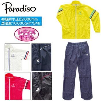 ブリヂストンゴルフ日本正規品Paradiso(パラディーゾ)レディスモデルレインブルゾン・レインパンツ上下セット 「86S51」【あす楽対応】