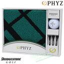 ブリヂストンゴルフ日本正規品 PHYZ(ファイズ) ボールギフト 「G7PH10」 【あす楽対応】