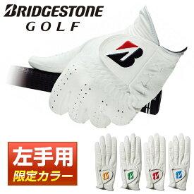 【限定カラー】BRIDGESTONE GOLF(ブリヂストンゴルフ)日本正規品 TOUR GLOVE(ツアーグローブ) メンズゴルフグローブ(左手用) 2021新製品 「GLG12C」 【あす楽対応】