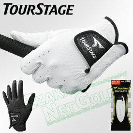ブリヂストン日本正規品TOURSTAGE(ツアーステージ)全天候型合成皮革ゴルフグローブGLTS15 「左手用」【あす楽対応】
