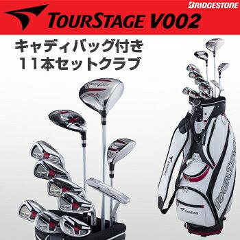 ブリヂストン日本正規品ツアーステージ V002キャディバッグ付き11本セットクラブ(W#1、W#5、U4、I#6〜9、PW、AW、SW、パター)